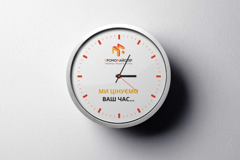 Брендовані годинники
