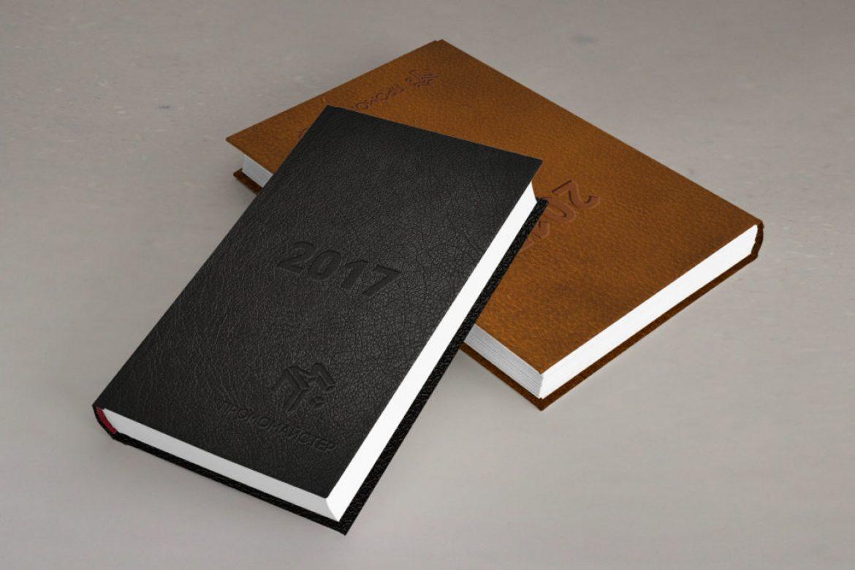 Щоденники та блокноти
